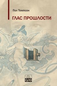 glas_proslosti_presvlaka-1