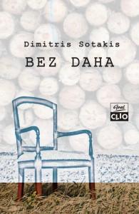 BEZ-DAHA