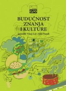 BUDUCNOST-ZNANJA-I-KULTURE
