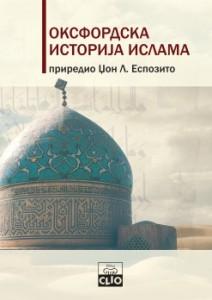 OKSFORDSKA-ISTORIJA-ISLAMA-drugo-izdanje