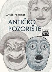 ANTICKO-POZORISTE (1)