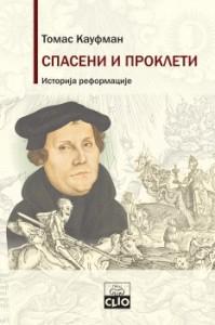 SPASENI-I-PROKLETI-Istorija-reformacije